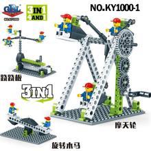 3 in1/4 e 1 ciência e técnica série educacional blocos de construção brinquedos para crianças 6 anos diy presente aniversário pequenos tijolos presente
