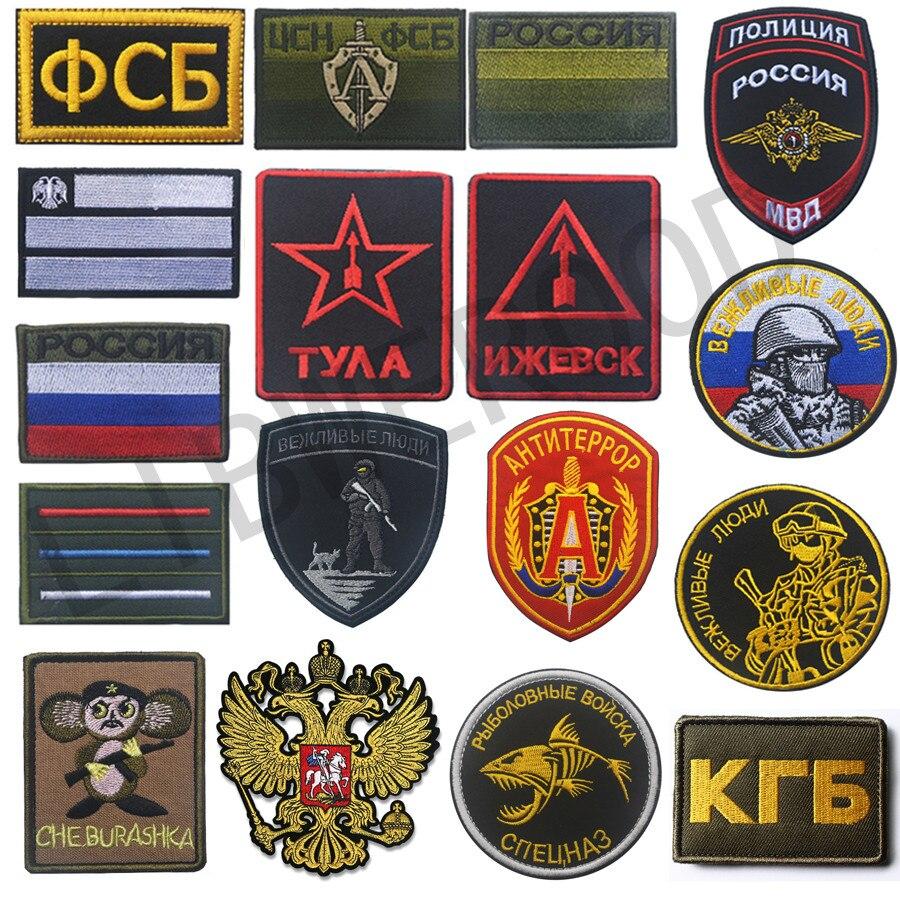 กองทัพรัสเซีย Chevron Patch นักบินคนรัสเซียทหารตำรวจ Strip ไครเมียการทำงานกองทัพทหาร Patches Badge Applique