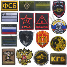 Tentara Rusia Chevron Patch Pilot Orang Rusia Polisi Militer Strip Krimea Operasi Tentara Tentara Patch Badge Bordiran(China)
