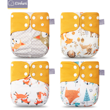 Elinfant ECO-friendly New 4pcs set Washable coffee Mesh Cloth pocket Diaper Adjustable Reusable fralda ecologica cheap Unisex 3-15 kg CN(Origin) 0-6m 7-12m Others LABS Pants Nappies 1000 Polyester print pul WashableDiaper cover Adjustable Nappy eco-friendly Cloth Diapers