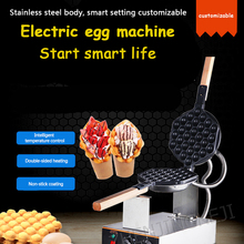 BS-66 Commercial Waffle Machine Electromechanical Hot Household Non-stick Pan Digital Display 110V/220V Egg Machine Waffle Maker commercial use non stick 110v 220v electric egg roll maker machine baker
