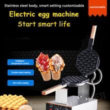 BS-66 Commercial Waffle Machine Electromechanical Hot Household Non-stick Pan Digital Display 110V/220V Egg Maker
