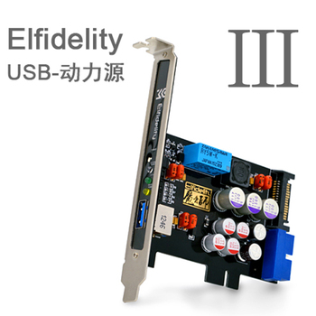 Elfidelity AXF-100 USB Power Source HiFi Interface Preamp Internal Filter For USB Audio Device DAC  USB Internal Filter usb power purifier filter 25w dc linear power supply for digital interface cas
