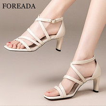 FOREADA Woman Gladiator Sandals Natural Genuine Leather High Heels Cross Tied Block Heel Sandals Square Toe Ladies Shoes Beige