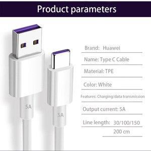 Оригинальный супер зарядный кабель Huawei Supercharge USB 5A Type C, кабель P40 P30 Pro Mate 30 20 Pro P10 Honor20 30 V30 USB 3,1 Type-C