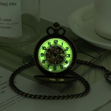 Luxury Luminous Mechanical Pocket Watch Bronze Hollow Wheel Hand-Winding Steampunk Pocket Hanging Chain Antique Watch Best Gifts