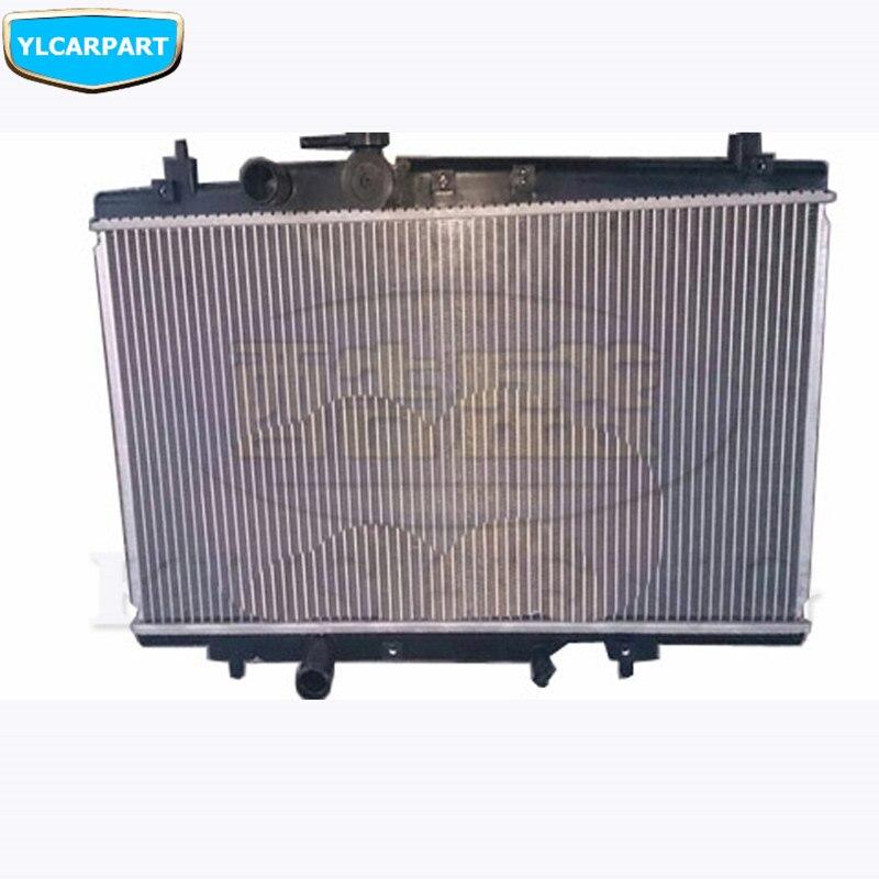 Pour Geely Emgrand 8 EC8 Emgrand8 E8 EC825, réservoir d'eau de radiateur de voiture