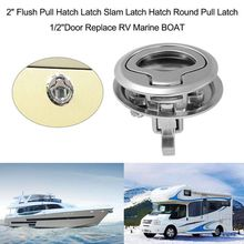 L Marine Boat Stainless Steel 2 Flush Pull Hatch Latch For RV Caravan