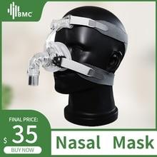 BMC NM2 Nasal Mask Носовая маска с лобовом упором и держатели имеется 3 размера S / M / L можно подключается к CPAP и BiPAP аппарату и кислородному генератору