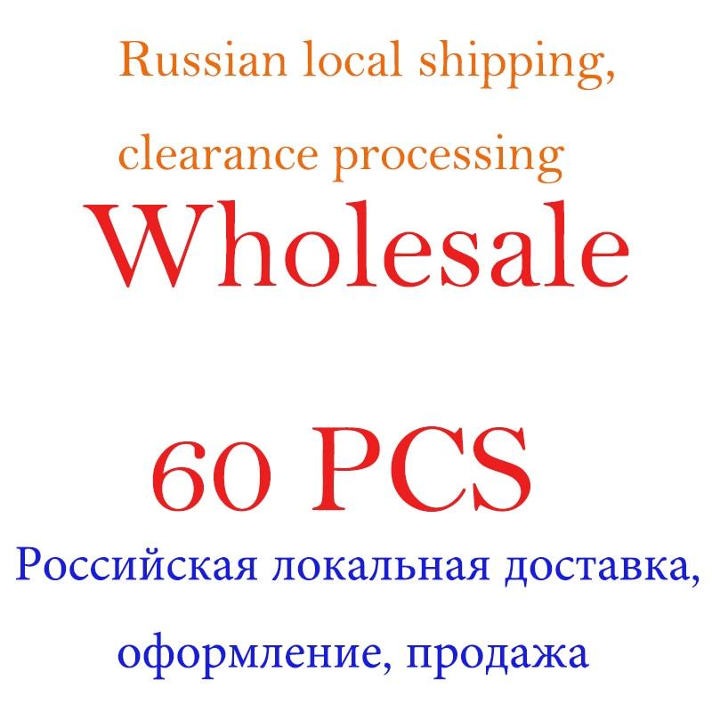 Wholesale 60pcs