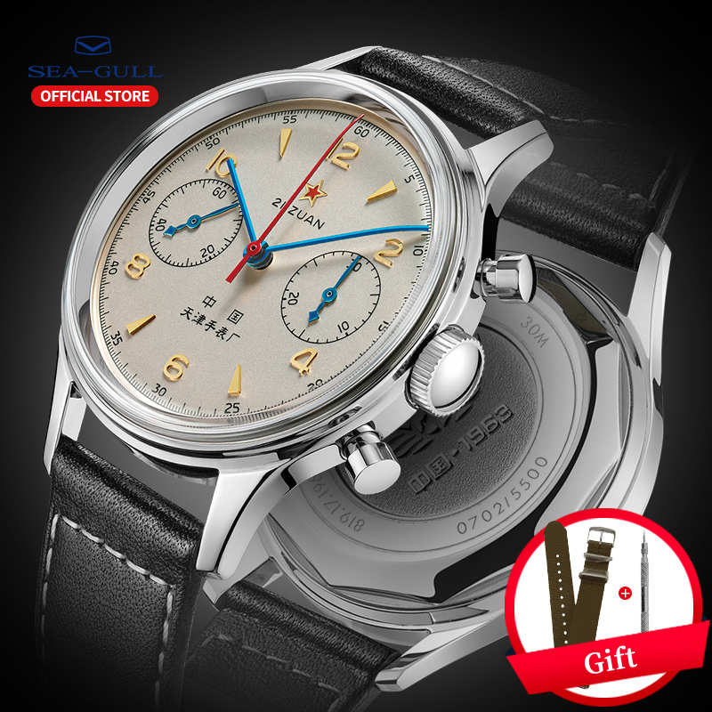 Seagull Watch Manual Chronograph Retro Pilot Watch Commemorative Limited Edition Mechanical Watch