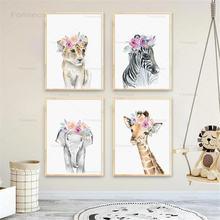 Цветок животное холст постер Лев Зебра слон жираф детская стена