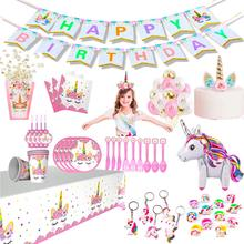 QIFU Unicorn Party Supplies Birthday Decorations Decoration Baby Shower Girl Unicornio