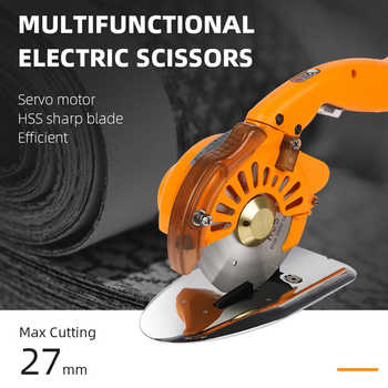 Industrial Tailor Electric Scissors Shears Cloth Cutter Fabric Cutting Machine Kit Cutting Tools For Clothes Leather Fabric 220V - DISCOUNT ITEM  30 OFF Tools