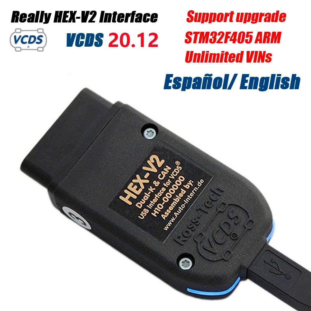 2021 действительно hex-v2 VAG COM 20,12 VAGCOM 21,3 VCD) шестигранный V2 USB Интерфейс для VW AUDI Skoda сиденья неограниченное количество VINs Испанский/английский
