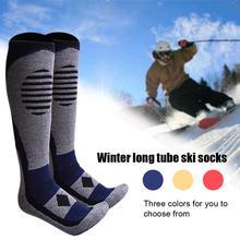1 Pair Men Women Winter Ski Snow Socks Thermal Long Snowboard Outdoor Walking Hiking Knee High Warm Towel