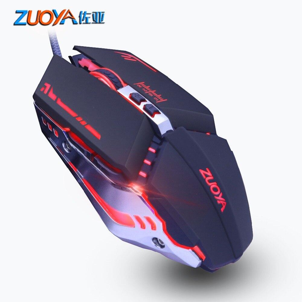Zuoya profissional wired gaming mouse 7 botão 5500 dpi led óptico usb computador gamer ratos jogo mouse cabo mause para computador portátil