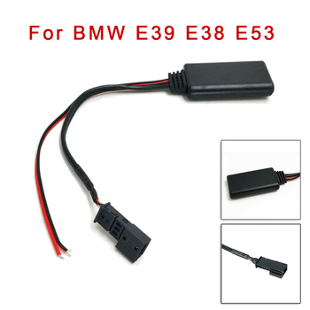 For BMW E39 E38 E53 Adapter 1pc Navigation AUX-In Bluetooth Wire Adapter image