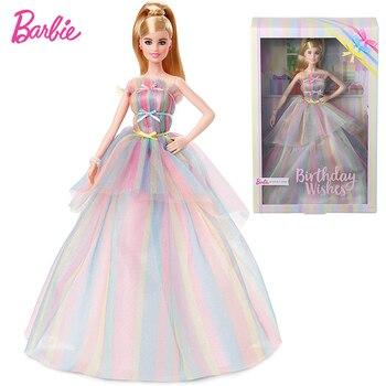 цена на Original Barbie Doll Ballet Fairy Girl Beautiful Princess Fairytale CollectIon Edition Children Gift Toys for Girls Dolls Boneca