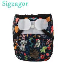 1 OS один размер детский тканевый чехол для подгузников крючок и петля двойная ластовица без кармана 3-15 кг