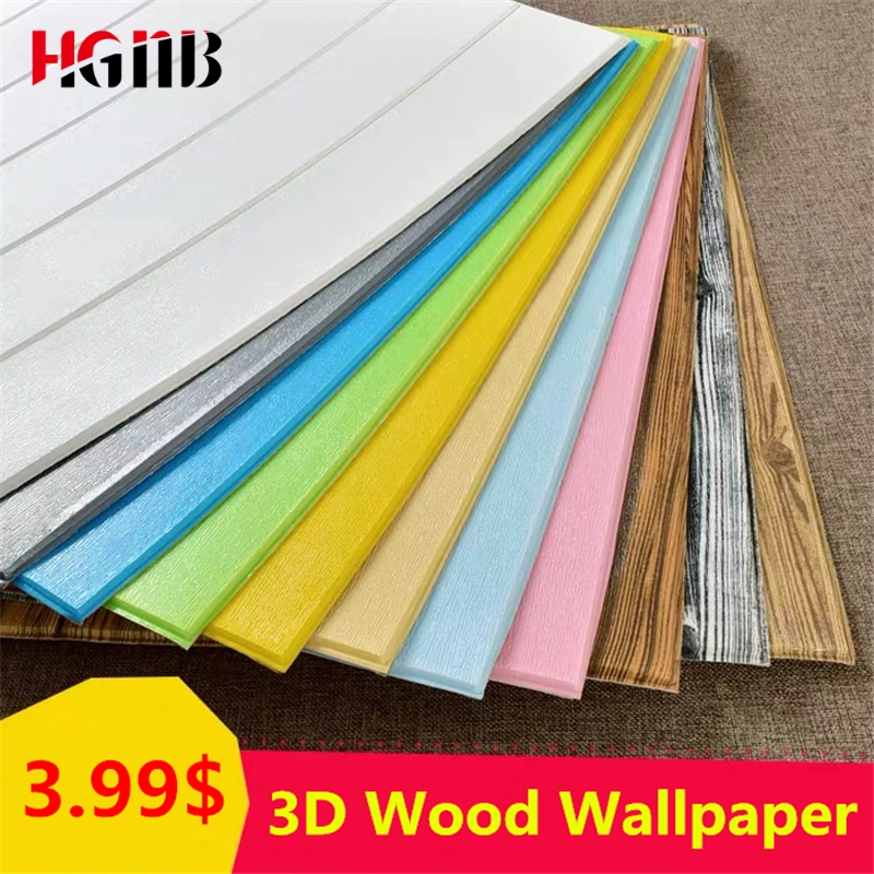 DIY Wood Grain Stickers Living Room 3d Wallpaper For Kids Room Bedroom Home Decor 3d Wall Covering Self Adhesive Wall Paper