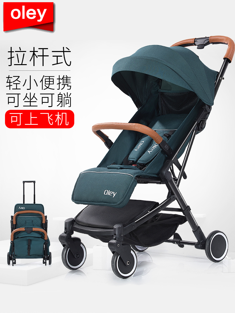 Baby stroller can sit reclining ultra light portable folding umbrella four wheel children baby stroller