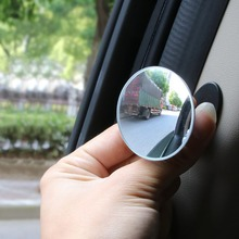 2019 1Pcs Auto 360 Wide Angle Round Convex Mirror Car Vehicle Side Blindspot Blind Spot RearView Small