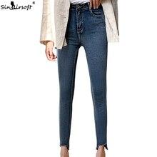 New Elastic Thin Skinny Comfortable Feet Jeans Mujer Woman Fashion Trend Button Zipper Cotton High Waist Women Denim Pants Jean