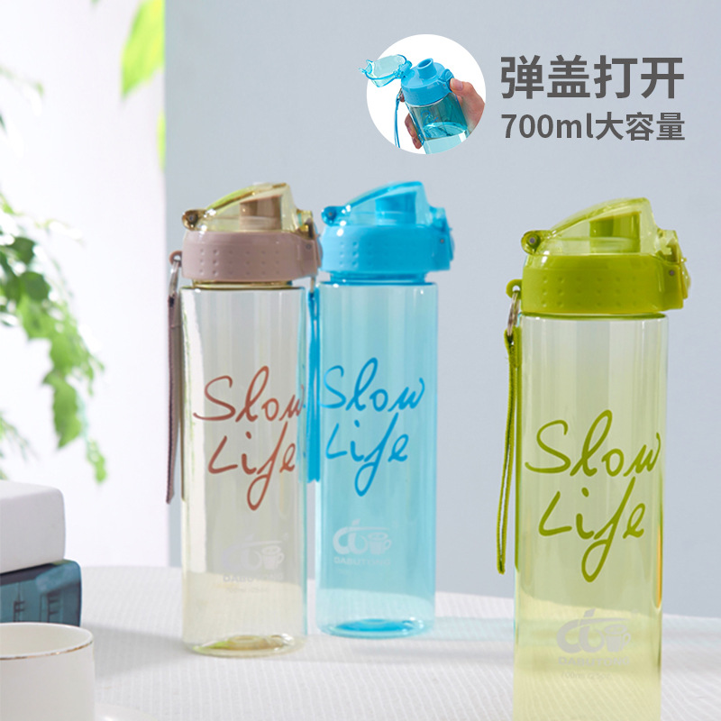 One-Click 700 Ml Plastic Sports Bottle Outdoor Portable With Adult Children Summer Shatter-resistant Pitcher