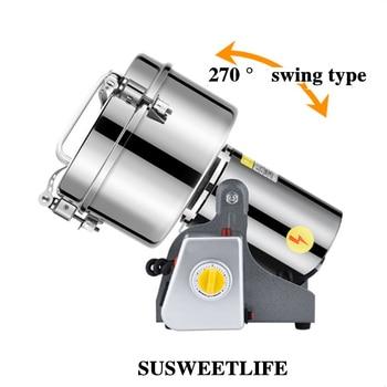 цена на 2500g commercial grinder, household grinder, superfine Chinese herbal medicine pulverizer, grain and coarse grain grinder 220V