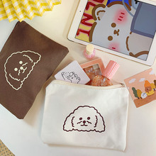 Women Cartoon Animal Dog Cosmetic Bag Makeup Case Wash Organizer Toiletry Make up Travel Girl Beauty Pouch Storage Kit Bag Box(China)