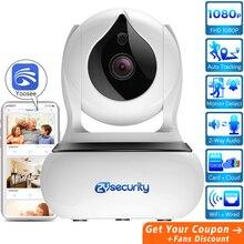 1080P WiFi Camera Auto Tracking Wireless Home Security IP Camera Surveillance Camera Night Vision CCTV Camera Yoosee With RJ45