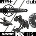 SRAM NX Groupset 1x11 11S набор скоростей для горного велосипеда рычаг переключения передач и задний переключатель передач, кассета и цепь