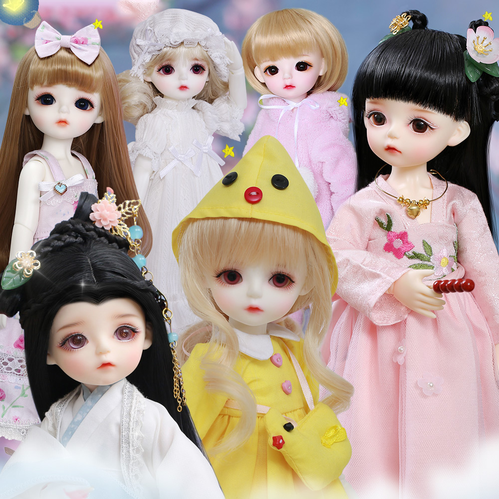 BJD Dolls Oueneifs LCC Ayane 1/6 Toys For Children Collection Surprise Kit Ball Jointed Doll 26cm