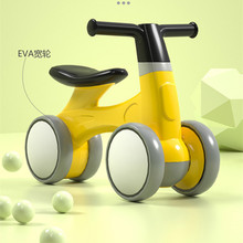 Children #8217 s balance car 1-2-3 years old baby scooter yoyo one year old gift toy walker twist cheap 3 years old Baby Walker