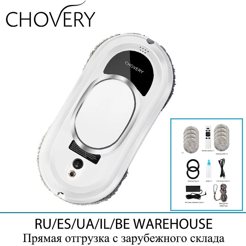 robot vacuum cleaner window cleaning robot window cleaner electric glass limpiacristales remote control for home|Electric Window Cleaners| - AliExpress
