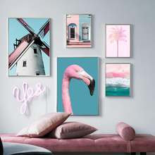 Pink Coconut Tree Windmill Flamingo Wall Art Canvas Painting Nordic Posters And Prints Pictures For Living Room
