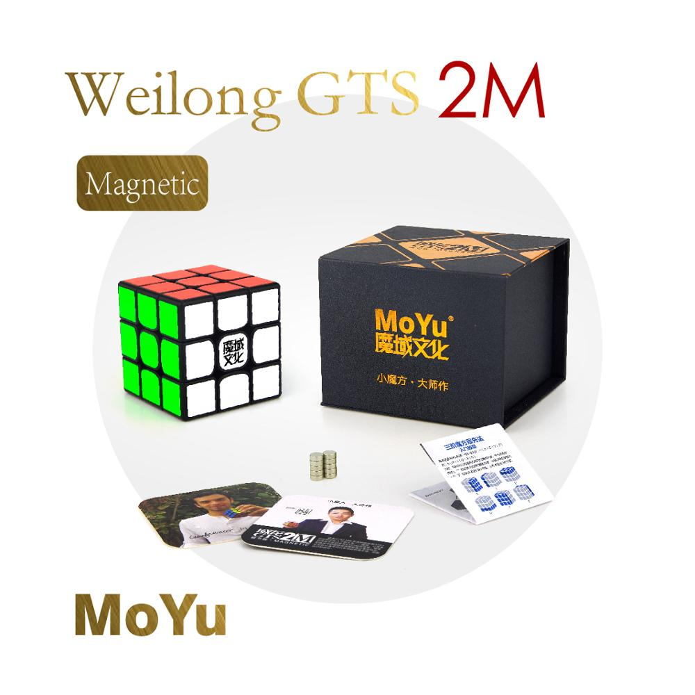MoYu Weilong GTS2M Magnetic 3x3x3 GTS2M Magic Cube 3x3x3 Speed Cubes Puzzle Weilong GTS3 M WR M cubo magico  Boys Toy|Magic Cubes|   - title=