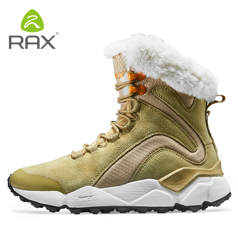 RAX мужские водонепроницаемые треккинговые ботинки Горные походные ботинки из натуральной кожи мужские дышащие водонепроницаемые треккинг... - 2