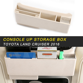 Car Styling Center Console Storage Box Organizer Case Interior Accessories for Toyota Land Cruiser 200 2016-2018