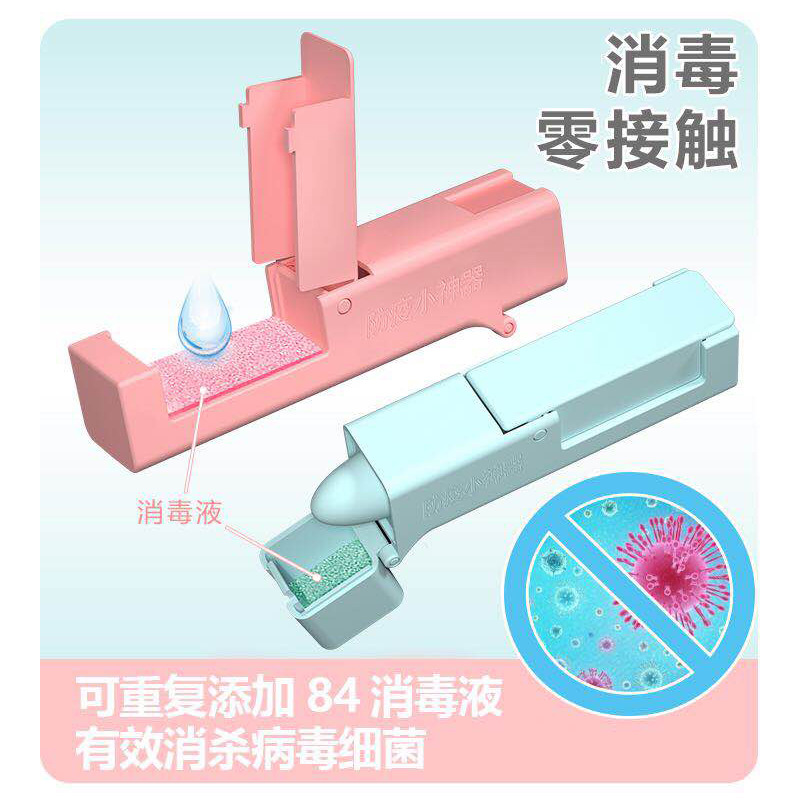 Anti  Elevator Press Stick Reuseable Eco-friendly Amazing Item Alcohol Disinfection Protable Door Open Stick