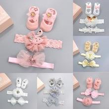 Набор носков для маленьких девочек с бантиком и кружевной лентой для волос; нескользящие носки; Комплект носков с мягкой подошвой; подарок на день рождения для маленьких девочек; De8
