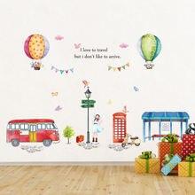 Воздушный шар мультфильм наклейка на стену для детской комнаты