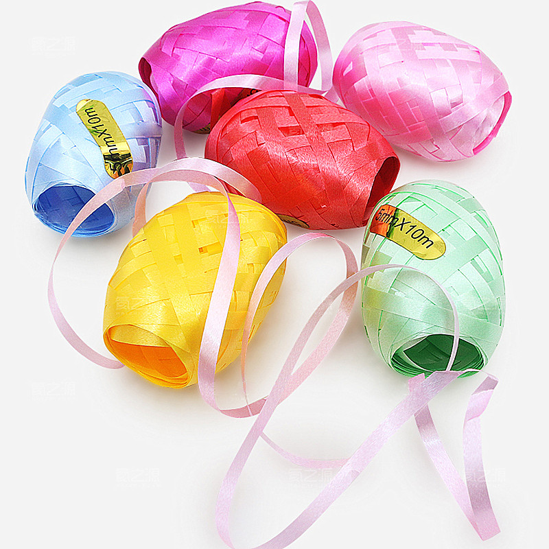 Ballon colour curling 50m Ribbon helium weeding birthday gift wrap favour party