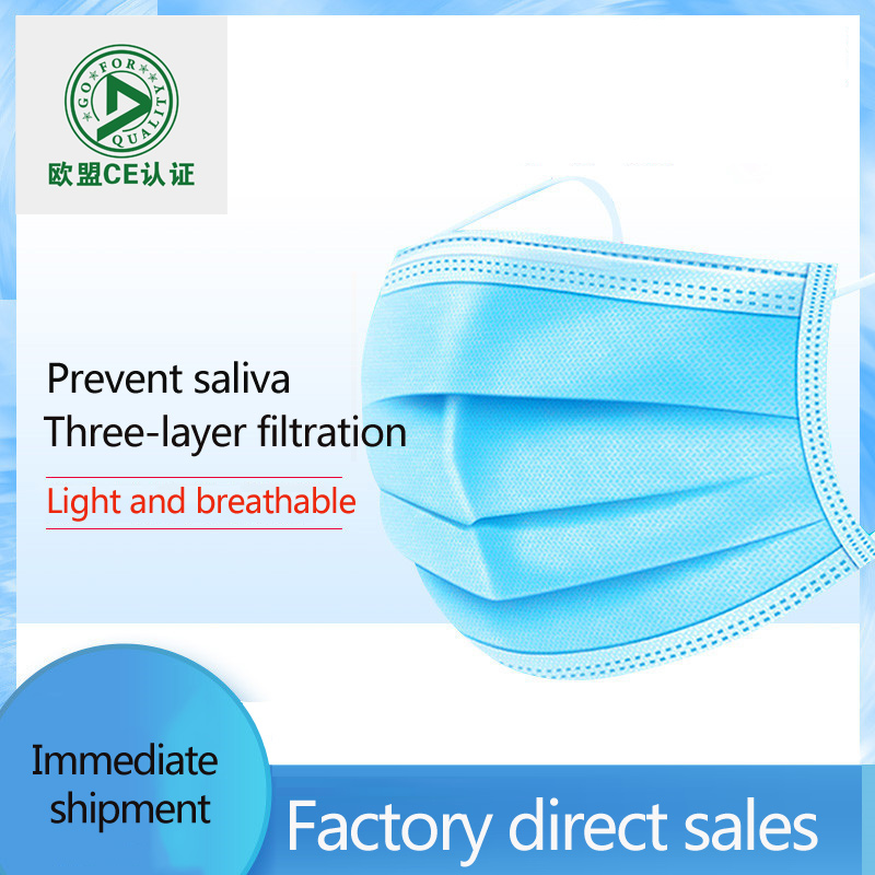 50pcs Civilian Disposable Mask Anti-virus Mask Protection 3-layer Filter Dust Ear Hanging Non-woven Mask 24 Hours Delivery