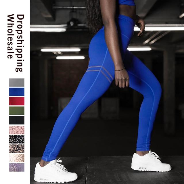 Женские спортивные штаны для фитнеса, эластичные спортивные Леггинсы для тренировок, облегающие спортивные штаны для бега, однотонные тренировочные брюки