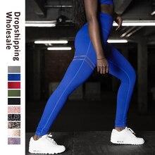 Pantalones de gimnasio elásticos para mujer, mallas deportivas de alta elasticidad para entrenamiento, ropa deportiva ajustada para correr, pantalones de entrenamiento de Color sólido