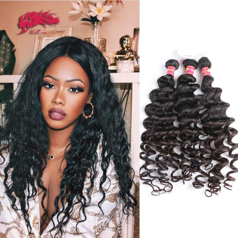 Ali queen cabelo brasileiro ondulado natural, cabelo 100% humano remy pacotes de 1/3/4 unidades natural extensão de cabelo cor 10