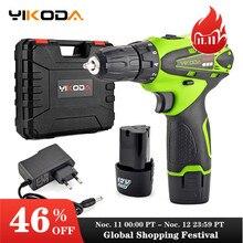 Yikoda 12v elétrica chave de fenda bateria de lítio recarregável parafusadeira furadeira multi função sem fio ferramentas elétricas da broca