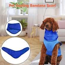 Летний шарф для домашних питомцев летнее полотенце бульдога